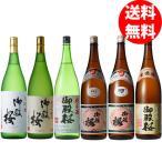 御殿桜 飲み比べセット(送料無料/1,800ml 6本入り