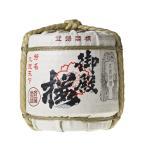 御殿桜 本醸造酒 ミニ樽酒 1,800ml(箱入り)