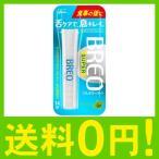 江崎グリコ ブレオスーパー(BREO SUPER) クリアミント 1セット(5個入)