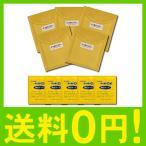 日革研究所 ダニ捕りロボ ソフトケース 5個組 (ラージサイズ)