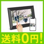 SCISHIONブラックWiFiデジタルフォトフレーム 1280*800高解像度タッチスクリーン IPS視野角16GB内部ストレージ 1080P写真/