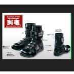 安全靴 寅壱 0093-961 高所用安全鳶マジック