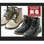 寅壱 安全靴 0179-961 寅壱安全ブーツ(蛇柄)