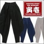 寅壱 ヤッケズボン 超超ロングタイプ 2010-520