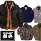 ブルゾン・ライトジャケット 寅壱 3480 丈夫で軽い、寒風からしっかり守る薄手ジャンパー