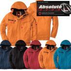 SOWA 防寒服 44203 暖かさを追求した防寒ジャンパー 保温性に優れた裏アルミメッシュを使用 作業服 防寒ブルゾン