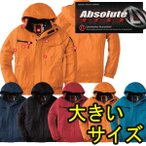 SOWA 防寒服 44203 暖かさを追求した防寒ジャンパー 大きいサイズ 保温性に優れた裏アルミメッシュを使用 作業服 防寒ブルゾン