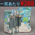 ショッピング皮 皮手袋/革手袋 富士グローブ OIL88 洗えるオイルカワテ 【甲帆布タイプ】 10双セット