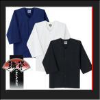 鯉口シャツ・ダボシャツ 鯔背 65011 綿100%の無地ダボシャツ