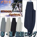 SOWA 【夏 超超ロング八分】 62019 春・夏用の涼しい鳶衣料 サイズS〜4Lまで