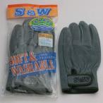 皮手袋/革手袋 富士グローブ SW-32 柔らかくて丈夫な洗えるオイルカワテ マジックタイプ