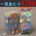 皮手袋/革手袋 富士グローブ SW-32 柔らかくて丈夫な洗えるオイルカワテ マジックタイプ 10双セット