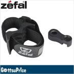 ZEFAL ゼファール 107101(107104) CO2ホルダー