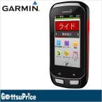 【送料無料】GARMIN ガーミン Edge1000J RedBlack日本語版 サイクルコンピューター (レッドブラック) 116122