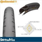 Continental(コンチネンタル) ウルトラスポーツ2 700x32C クリンチャータイヤ 0150142