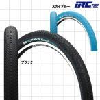 IRC(アイアールシー)LOVER'S SOUL (ラバーズソウル) 26x2.25 タイヤ