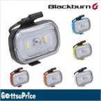 Blackburn ブラックバーン クリック USB フロント 自転車ライト