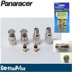 Panaracer(パナレーサー) ACA-2-G エアチェックアダプター(キャップゲージ付) EV→AV変換アダプター(2ケ)
