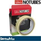 Stan's NoTube(スタンズノーチューブ) リムテープ 10ヤード (9.1m) x 25mm AS0033