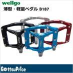 【在庫あり】【送料無料】Wellgo ウェルゴ B187 薄型・軽量フラットペダル 自転車パーツ ペダル  ge1212
