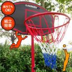 バスケットゴールセット バスケットボード 3段高さ調整 練習用 バスケットボール ゴールネット 家庭用 ミニ 屋外バスケット