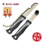【送料無料】(2点セット)バイクハンド スプロケットリムーバー&スプロケ外し工具(YC-126-2A/YC-501A) グレー