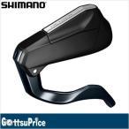 【送料無料】シマノ BL-U5010 左レバーのみ ブレーキレバー METREA/U5000 IBLU5010L