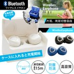 ������̵���ۥ磻��쥹����ۥ� Bluetooth ξ�� ���ݡ��� �֥롼�ȥ����� ����ۥ� �ⲻ�� �����ɤʤ� iphone6s iPhone7 8 x Plus android (Bluetooth-1)