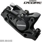 SHIMANO(シマノ)BR-M446  DEORE(デオーレ) ディスクブレーキ (前後兼用/ブラック) EBRM446MPRL