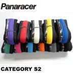 【在庫あり】パナレーサー PANARACER カテゴリーS2 700x23cタイヤ ロードタイヤ
