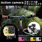 【あすつく】【送料無料】2017 アクションカメラ Wifi対応 ウルトラHD 小型スポーツアクションカメラ 30m防水 170度広角 専用ハウジング&マウント付き