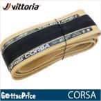 ショッピング在庫 【在庫あり】【送料無料】ビットリア Vittoria コルサ/CORSA クリンチャータイヤ 700c ブラック/スキン