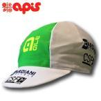 APIS アピス  サイクルキャップ CSF BARDIANI ALE