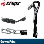 CROPS クロップス OP-HW-EC490-01 ECO CHAIN LOCK ブラック 鍵(ロック)