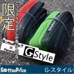 【在庫あり】パナレーサー クリンチャータイヤ Gスタイル 700×23cブラックベース