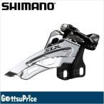 シマノ FD-M7000-E E-type(BBプレートなし) サイドスイング 3X10速 SLX IFDM700010E6X
