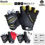 FORCE フォース  Terry 指切グローブ FLUO S 905492M