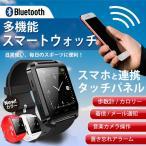 �ڤ����Ĥ��ۥ��ޡ��ȥ����å�(GO-W1)  Bluetooth ¿��ǽ ���������� ���ޥ����� ���� SMS ��� �ʥ��ͥ⡼�� ¿��ǽ������̵����