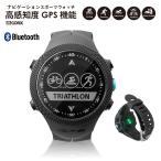 【あすつく 送料無料】GORIX GPS 腕時計 ナビ スマートウォッチ 防水 日本語 心拍 時計 iphone android ブルートゥース Bluetooth GORIMIN245