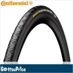 【在庫あり】Continental コンチネンタル グランプリ4シーズン 700x32C Grand Prix 4-season