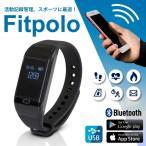 �ڤ����Ĥ��ۥ��ޡ��ȥ����å� ��������֥� ��ư�̷� (GR-10) ��̲�� ����� Bluetooth �忮���� SMS��å��������� ������  �ɿ������̵����
