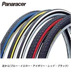 PANARACER(パナレーサー)ツーキニスト 700×28C