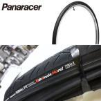 【在庫あり】PANARACER(パナレーサー)RiBMo PT (リブモ PT) 700cタイヤ