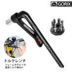 GORIX ゴリックス トルクレンチ 小型 ビットセット付き 8847 トルク測定器