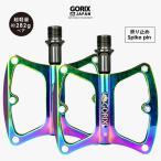 【あすつく 送料無料】GORIX 自転車ペダル 軽量 おしゃれデザイン ワイドな踏み面 (GX-OIL11) オイルスリック フラットペダル 滑り止めピン付き(俺のニジマス)