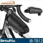 【あすつく】イベラ 自転車エアロトップチューブバック IB-TB12(S)I  ge1212