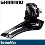 【在庫あり】【送料無料】シマノ 新型デュラエース FD-R9100 直付 2X11速 R9100 IFDR9100F