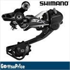ショッピング在庫 【在庫あり】シマノ RD-M7000 SGSタイプ 10速 リアディレイラー SLX IRDM700010SGS