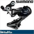 【在庫あり】【送料無料】シマノ 新型デュラエース RD-R9100 (SS) 11速 リアディレイラー R9100 IRDR9100SS