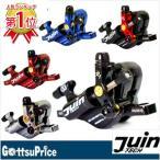 【在庫あり】【送料無料】JuinTECH R1 Disc Brake ケーブル式ブレーキレバーのままで油圧ディスクブレーキ 前後セット